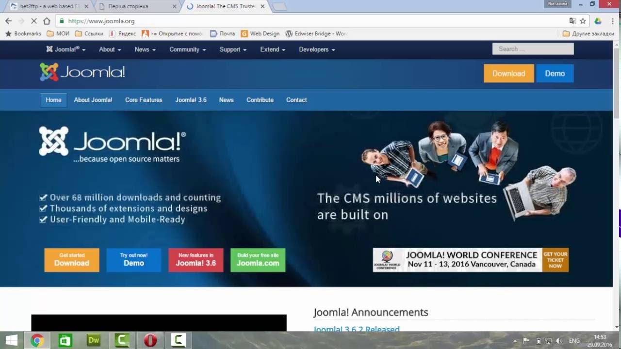 Бесплатные хостинги для joomla 3 masterhost хостинг отзывы