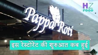 Papa Roti Restaurant FOOD REVIEW