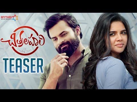 Chitralahari Movie Teaser | Sai Dharam Tej | Kalyani Priyadarshan | Nivetha Pethuraj | Sunil | DSP