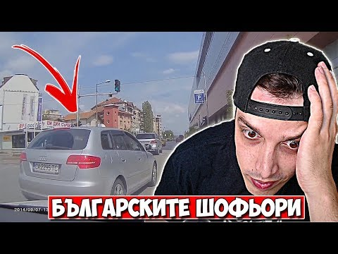 ЕКШЪН В БЪЛГАРИЯ!