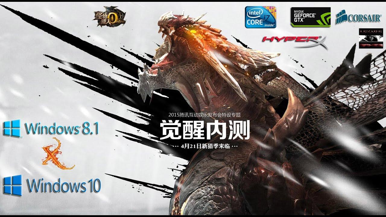 Poster design software for windows 8 1 - Monster Hunter Online Benchmark Gtx 970 Windows 10 V S Windows 8 1