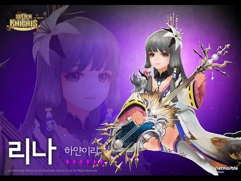 Seven Knights Lina awaken skills (Dragon, Arena and Castle Rush