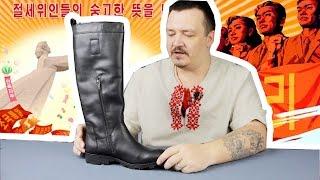 Обувь Marko. Спорный дизайн или тренд сезона?