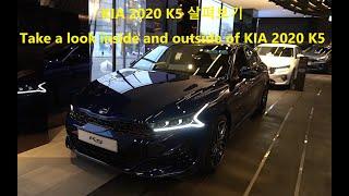 [CAR ASMR} KIA 2020 K5  Ι Take…