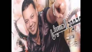 اغنية كوكا كوكا ل محمود الحسيني سيجاره بنى  كامله   YouTube