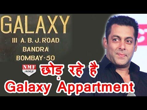 Salman Khan छोड़ रहे हैं Galaxy Apartment ,क्या Sallu कर रहे है शादी की तैयारियां ?