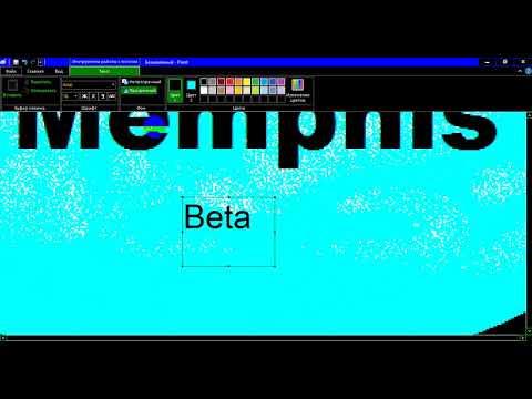 Microsoft Memphis and