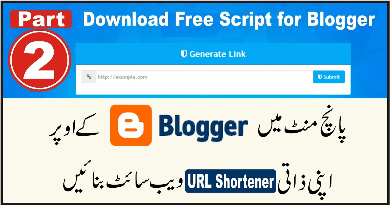 How to Make URL Shortener Website in Blogger | Part-2