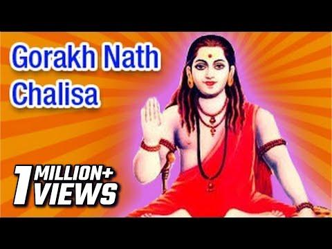 Shree Gorakh Nath Chalisa (Full Song) श्री  गोरख नाथ चालीसा