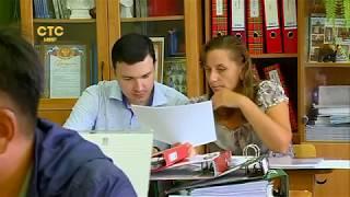 Подготовка к новому учебному году    СТС-МИР.