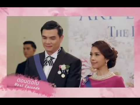 [MV] -got7 (하울 -Parrot (Aeng Moo Sae / 앵무새) [Princess Hours Thailand / inin #공주 시간 #公主小時 #公主小时 #王女の時