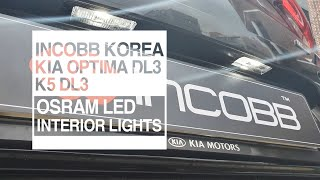 인코브(INCOBB KOREA) K5 DL3 오스람 L…