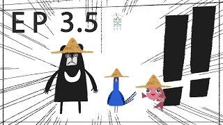 小單元 - 『二林農民運動』臺灣吧-Taiwan Bar 第3.5集