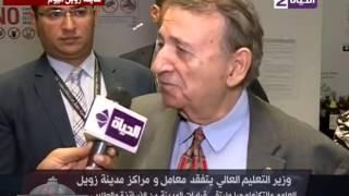 فيديو.. مصطفى السيد: انتعاش اقتصاد أي دولة يبدأ من البحث العلمي