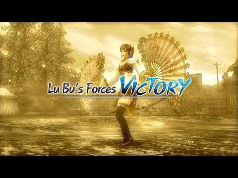 Dynasty Warriors 6 - Xiao Qiao Free Mode - Chaos Difficulty - Battle of Hu Lao Gate