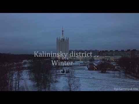 Зима в Калининском районе Санкт-Петербурга (Аэросъёмка)/Winter In Kalininsky District (Drone Film).