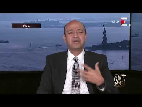 شاهد رأى عمرو اديب لما فعله شريف اكرامى