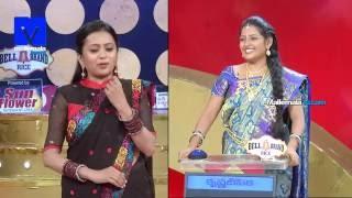 Star Mahila    13th July 2016 (Promo)