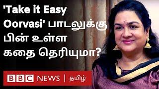 ஊர்வசி நடிக்கிறாங்களா? dominate பண்ணுவாங்களேனு சொல்லிருக்காங்க – Oorvasi Interview