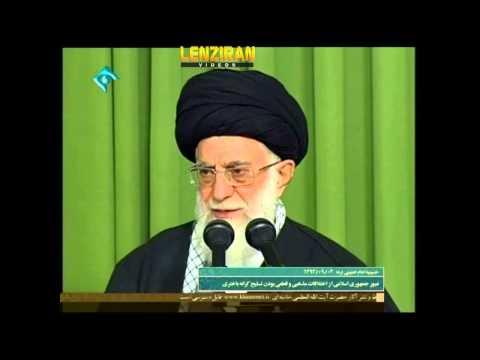 Anti American /Israel speech of Ayatollah Khamenei : West Bank must revolt !