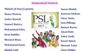 PSL 2017 Pakistan Super League Teams & All Players