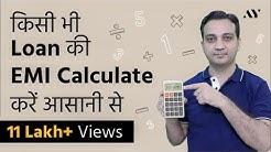 EMI Calculation - Excel Formula & Expert EMI Calculator [Hindi]