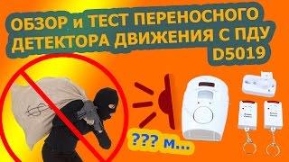 видео Беспроводная охранная (пожарная) GSM сигнализация Страж Гарант для дома квартиры дачи коттеджа