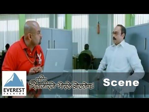 Marathis Can Do Anything - Scene | Me Shivajiraje Bhosale Boltoy - Marathi Movie | Sachin Khedekar thumbnail