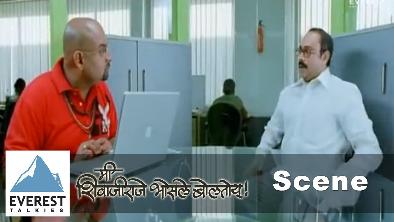Download Marathis Can Do Anything - Scene   Me Shivajiraje Bhosale Boltoy - Marathi Movie   Sachin Khedekar