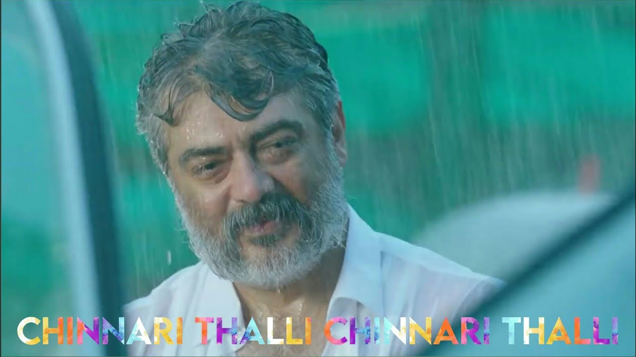 Chinnari Thalli - Song Download from Viswasam @ JioSaavn
