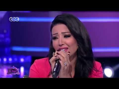#الليلة_دي | سمية الخشاب تغني خليجي من أغنيتها الجديدة لأول مرة