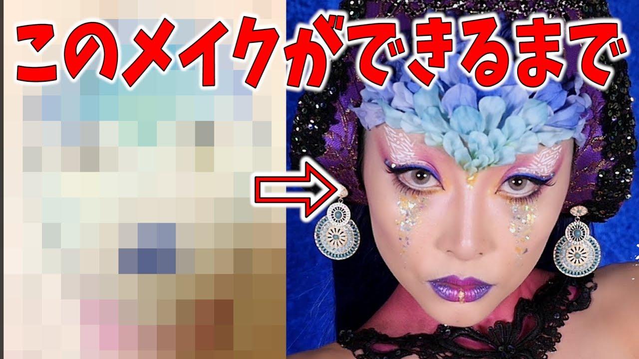【裏話】このメイクができるまでの制作過程&メイクのインスピレーション | YOUR TRUE COLOR | FACE Awards Japan TOP10 Challenge