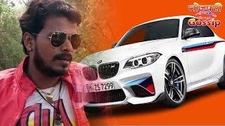 प्रमोद प्रेमी ने अपनी लाइफ में सबसे मंहगी कार लिया - Pramod Premi Yadav Buy Car
