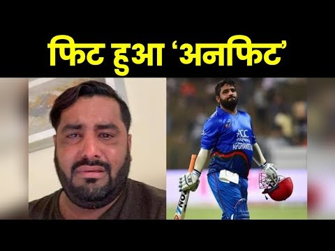 World Cup 2019: Shahzad Says He Is Fit But Slams Afghan Board For Sending Him Home