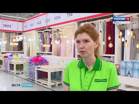 Леруа Мерлен открытие магазина в Перми 29 12 17