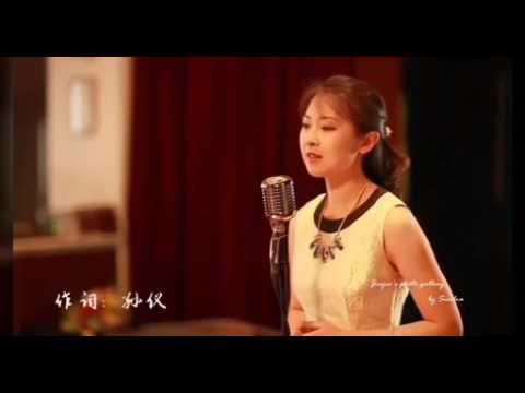 Teressa Teng - Yue Liang Biao Wo De Xin ~ KARAOKE
