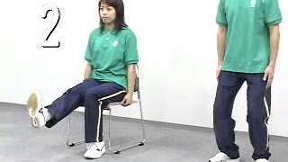 お年寄りの脚力低下や転倒の防止にぜひ取り組んでみては?