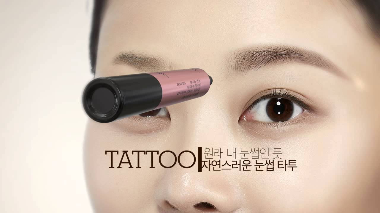 Henna Tattoo Eyebrow Course: 엘크릿 헤나 타투 아이브로우 (L'cret Henna Tattoo Eyebrow)