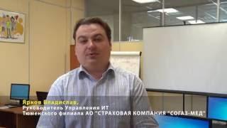 Курсы программирования 1С Екатеринбург – отзыв от Владислава Яркова