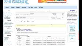 Как быстро заработать 20 долларов на WEBSIDA ,правильно СКАЧАТЬ, УСТАНОВИТЬ и ЗАПУСТИТЬ WEBISIDA