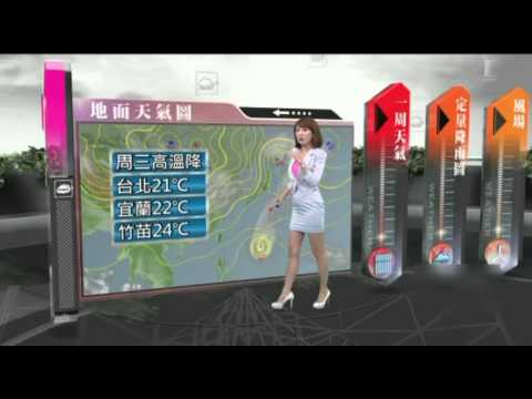 李美萱96 - YouTube