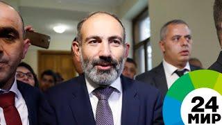В старом составе, но по-новому: Пашинян провел заседание правительства - МИР 24