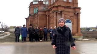 Второе видеообращение жителей Лозного губернатору Андрею Бочарову