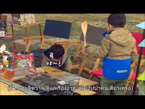 [Sub Thai] - Kia Canival 2015  [Daehan Minguk Manse]