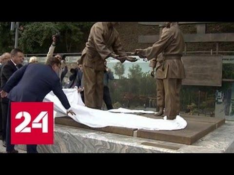 Во Владивостоке открыли памятник отцам-основателям дзюдо
