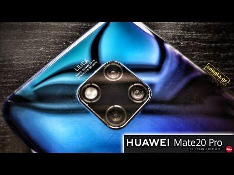 HUAWEI Mate 20 Pro   Unboxing [Greek]