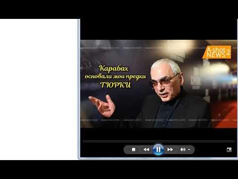 Тюркские корни карабахских армян.( И КРИК ДУШИ АРМЕНИЗИРОВАННЫХ АРМЯН)