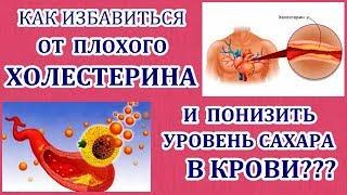 ЭФФЕКТИВНЫЕ РЕЦЕПТЫ С КОРИЦЕЙ ОТ ПЛОХОГО ХОЛЕСТЕРИНА.