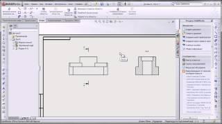 SolidWorks. Урок 6 Настройка чертежа