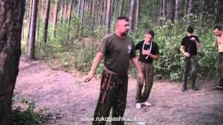 Упражнение с веревкой